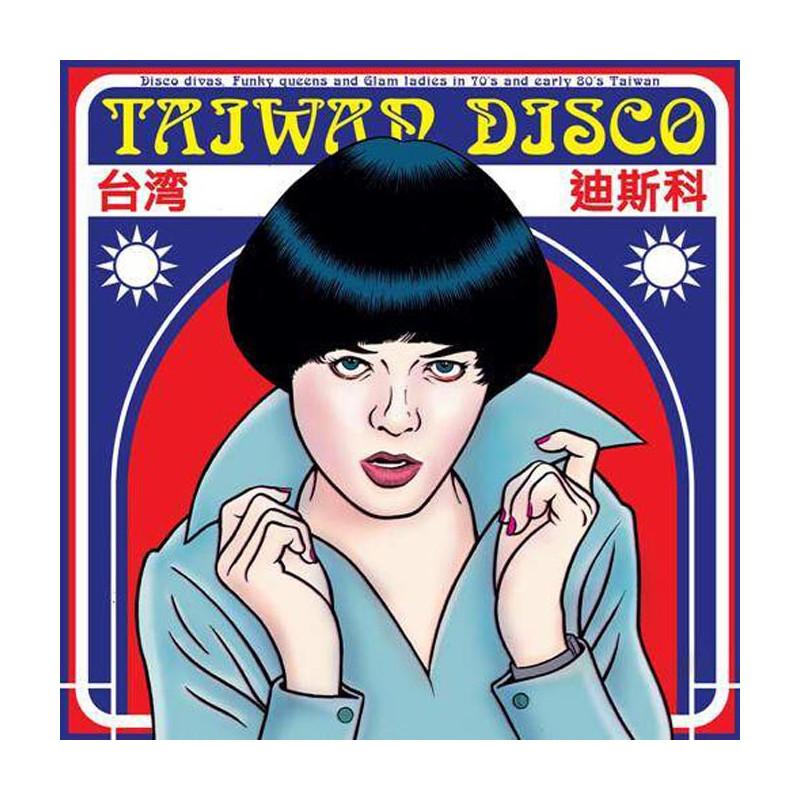 Taiwan Disco